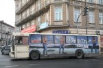 Prezes MZK w Przemyślu: myślimy o wprowadzeniu jednakowej kolorystyki autobusów